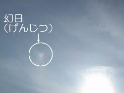 06_0120_genjitu2.jpg