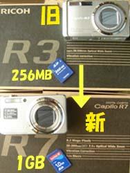 07_1203_camera.jpg