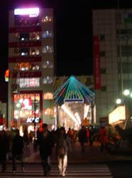 08_1221_bo_nenkai3.jpg