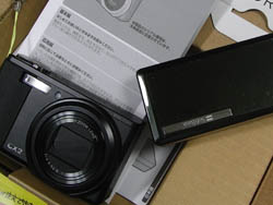 10_0309_camera1.jpg
