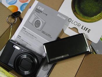 10_0309_camera2.jpg