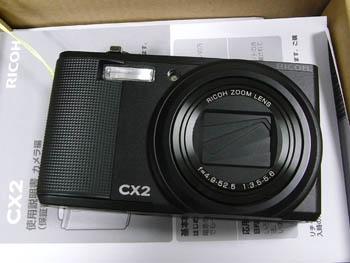 10_0309_camera3.jpg