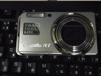10_0309_camera4.jpg