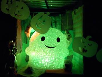 10_0914_ghost2.jpg