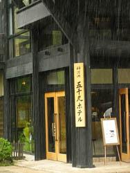 11_0918_kamikouti10.jpg