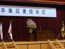13_0314_sotugyo.jpg