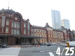 14_0521_tokyou_st.jpg